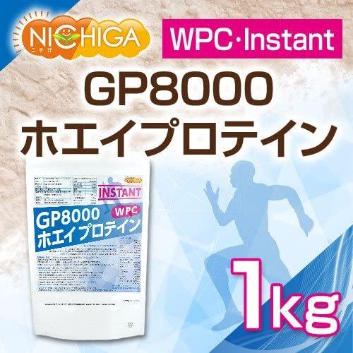 ニチガ_GP8000