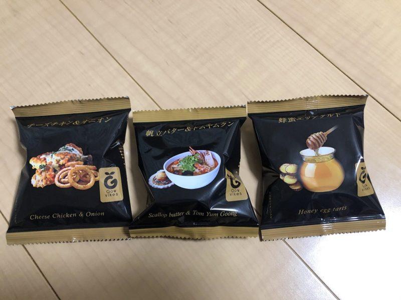 ガウビケス_味