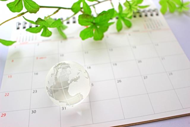 カレンダー・スケジュール