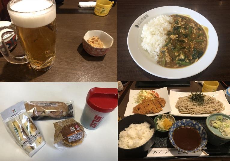 チートデイ_食事全部