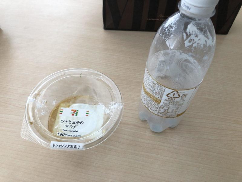 昼食_ダイエット