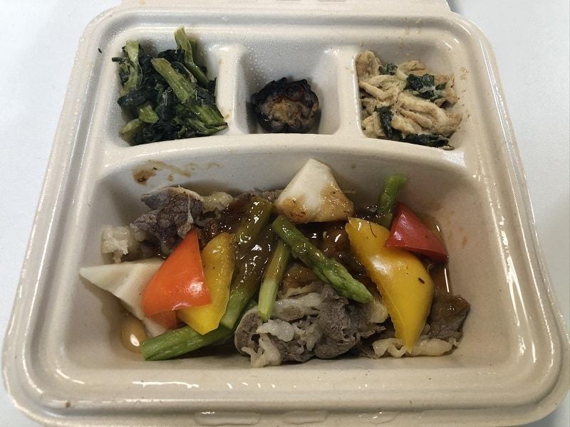 ナッシュ_牛肉と野菜のXO醤炒め